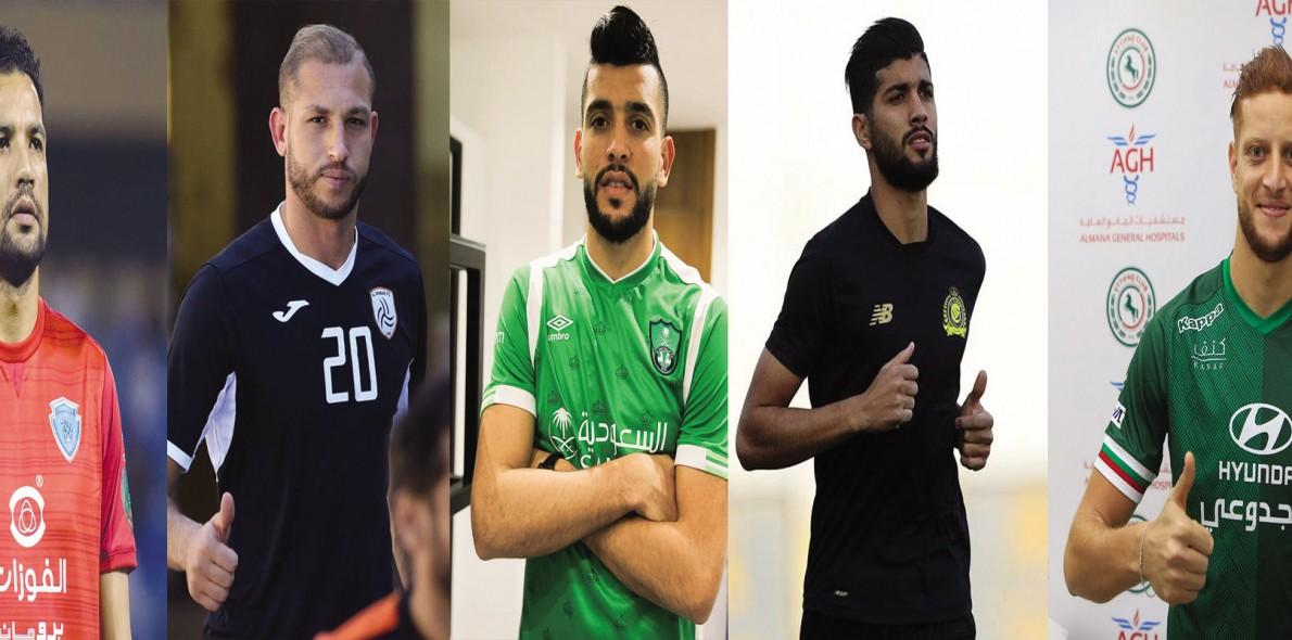 5 لاعبين من الدوري السعودي يدعمون تونس في المونديال